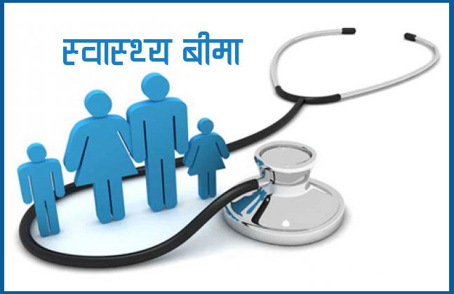 मोबाइलमा स्वास्थ्य सेवासित  एप