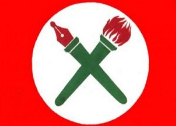 नेविसङ्घको जिल्ला अधिवेशन : काङ्ग्रेसका नेताबीच कुटाकुट