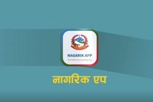 'नागरिक एप' : सञ्चार र सूचना प्रविधिको टेवा, हात हातमै सरकारी सेवा