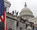 अमेरिकामा ट्रम्प समर्थकको हिंस्रक प्रदर्शनः एक महिलाको मृत्यु, वासिङ्टनमा कर्फ्यू