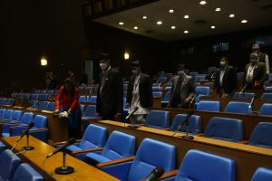 प्रतिनिधिसभा बैठक कक्षको अवलोकन