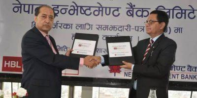 हिमालयन बैंक र इन्भेष्टमेण्ट बैंक गाभिने समझदारीपत्रमा हस्ताक्षर