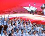 चीनको पहिलो यान अवतरण