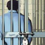 आठ वर्ष कैद सजाय