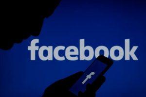 फेसबुकमा अडियो बज्ने सुविधा थप्ने तयारी