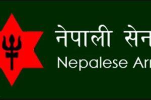 नेपाली सेना दोस्रो स्थानमा