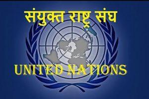 संयुक्त राष्ट्रसङ्घीय सहायता प्रमुख काबुलमा