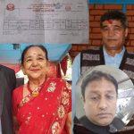आँखा उपचार केन्द्रलाई जग्गा दान