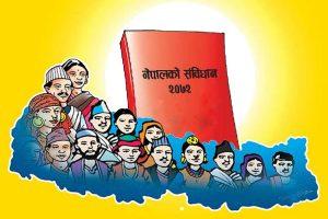 आज सातौँ संविधान दिवस