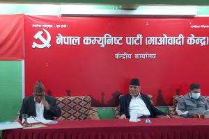 स्थायी समिति बैठक
