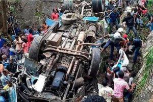 मुगु बस दुर्घटनामा ३२ जनाको मृत्यु : प्रदेश प्रमुख र मुख्यमन्त्रीद्वारा दुःख व्यक्त